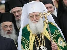 Bulgarian Patriarh
